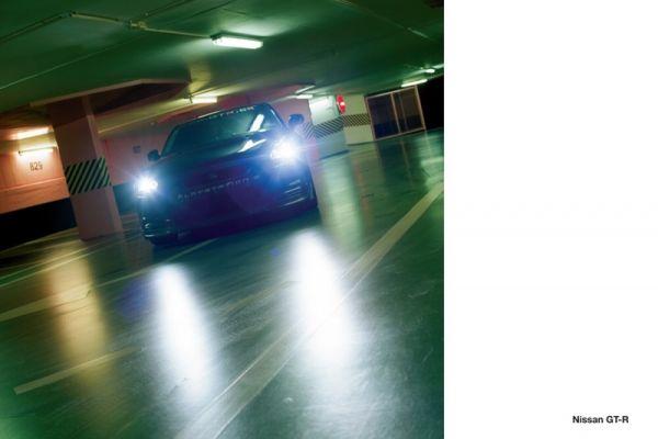 cars-2009-front3A7A72BF4-A4B9-E925-C952-4C86D7DBD641.jpg